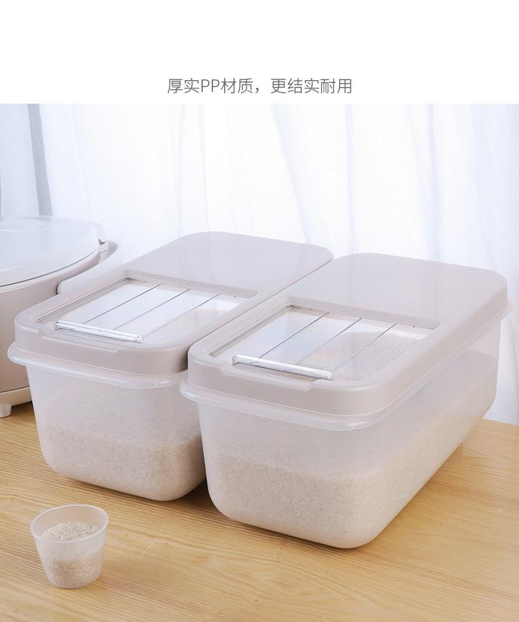 Japanese High Quality PP 10KG Rice Storage Container with Sliding Lid, Hippomart - HippoMart.SG - Premium Item at Direct Factory Price
