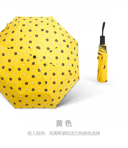 Line Brown Bear Compact Travel Umbrella Made With Premium 190T Pongee Fabric - Yellow, Hippomart - HippoMart.SG - Premium Item at Direct Factory Price