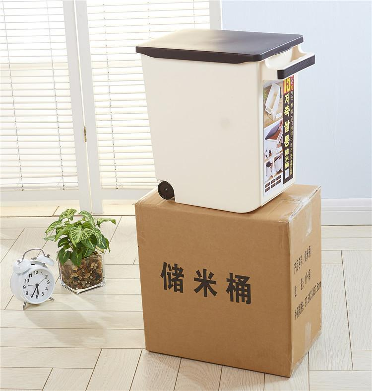 Japan Import Household Rice Storage Container with Handle & Wheel - 15KG, HippoMart  - HippoMart.SG - Premium Item at Direct Factory Price