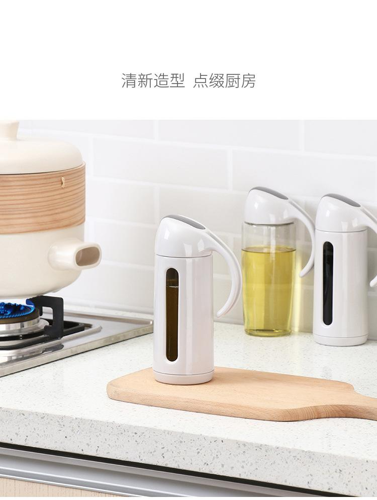 Chef's 320ml Olive Oil/Vinegar Leakproof Glass Oil Bottle