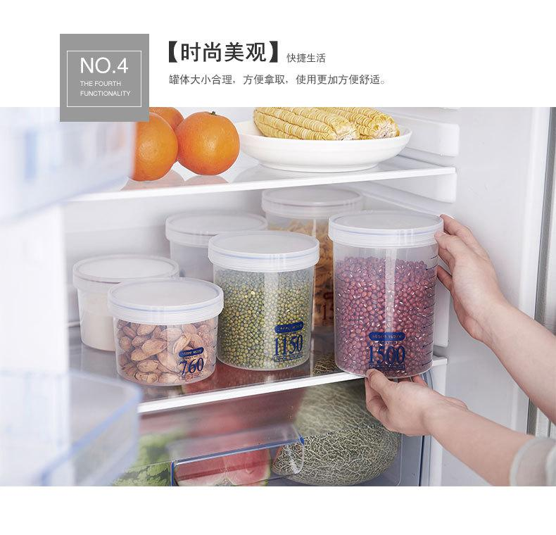 Durable Food Grade Clear Blue Air-Tight PP Kitchen Storage Container - 1150ml, Hippomart - HippoMart.SG - Premium Item at Direct Factory Price
