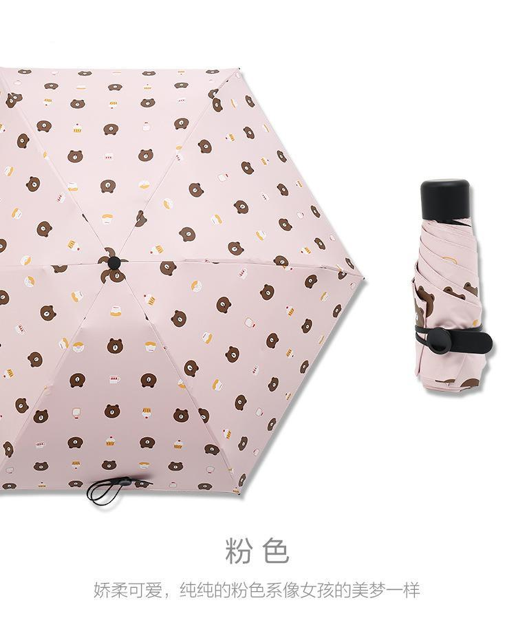 Line Brown Bear Compact Travel Umbrella Made With Premium 190T Pongee Fabric - Pink, Hippomart - HippoMart.SG - Premium Item at Direct Factory Price
