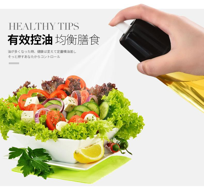 Japan Import SP Sauce Cooking Oil Mist Spray for BBQ, HippoMart  - HippoMart.SG - Premium Item at Direct Factory Price