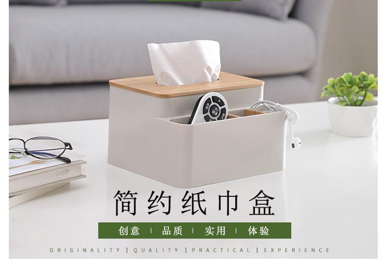 Natural Wooden Cover Tissue Storage - 3 Compartments, HippoMart - HippoMart.SG - Premium Item at Direct Factory Price