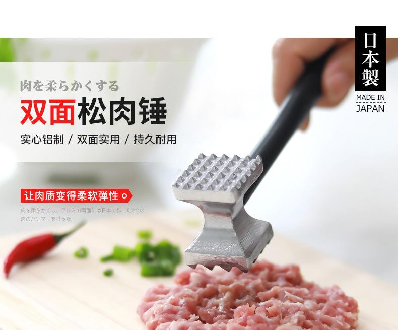 Japan Import Stainless Steel Meat Tenderiser with 16 and 36 Head, HippoMart  - HippoMart.SG - Premium Item at Direct Factory Price