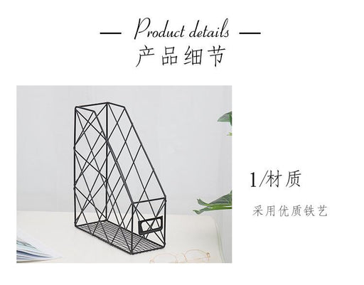Handcrafted Magazine Verticle Holder with Label - Black, Hippomart - HippoMart.SG - Premium Item at Direct Factory Price