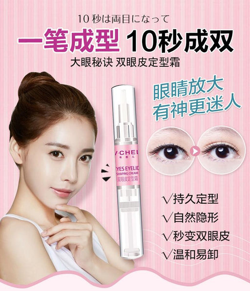 V-Chel Double Eyelid Magic Creator Pen, HippoMart  - HippoMart.SG - Premium Item at Direct Factory Price