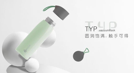 TYP SUS304 Stainless Steel Food Grade Vacuum Insulated Travel Flask with Silicone Lid & Handle (300ml) - Light Green Bean