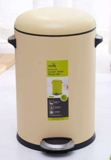 Oscar Step Bin - 12L (Beige), DASH - HippoMart.SG - Premium Item at Direct Factory Price