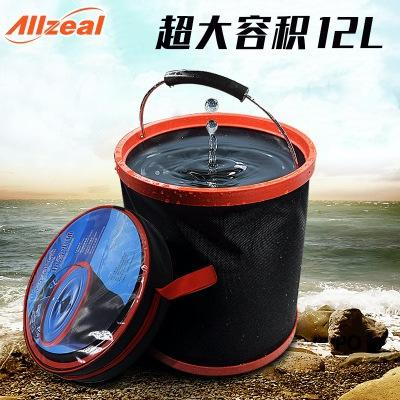 Collapsible Water Bucket, Hippomart - HippoMart.SG - Premium Item at Direct Factory Price