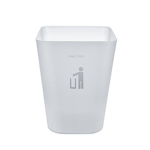 Frosted Waste Paper Bin - White, HippoMart - HippoMart.SG - Premium Item at Direct Factory Price