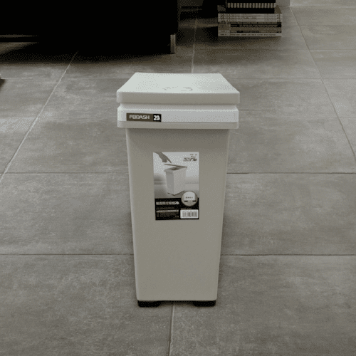 Pelican Touch Bin - 20L (Beige), DASH - HippoMart.SG - Premium Item at Direct Factory Price