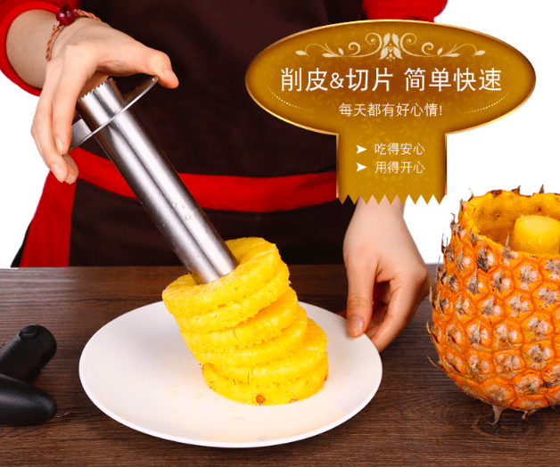Pineapple Corer in SUS304 Stainless Steel with Ergonomic Handle (Upgraded, Reinforced, Thicker Blade), HippoMart - HippoMart.SG - Premium Item at Direct Factory Price