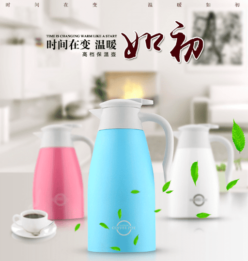 Thermal Carafe, 1.5L Big Capacity Coffee Carafe Double-Wall Vacuum Insulated Stainless Steel Thermos Coffee Pot, Jug Flask, Tea Pot Water Pitcher with Press Button - White, HippoMart - HippoMart.SG - Premium Item at Direct Factory Price