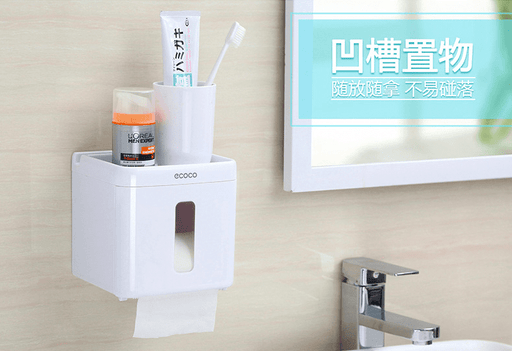 Multi-Purpose ABS Toilet Paper Holder & Storage Container