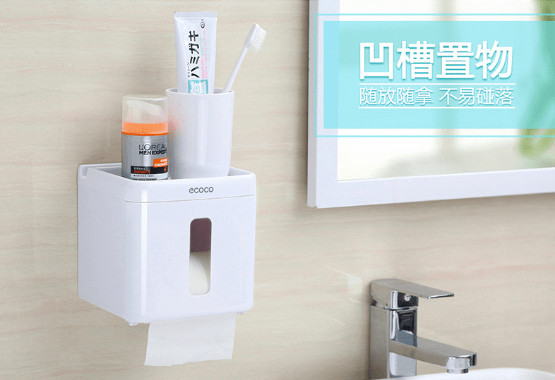 Multi-Purpose ABS Toilet Paper Holder & Storage Container, Ecoco - HippoMart.SG - Premium Item at Direct Factory Price