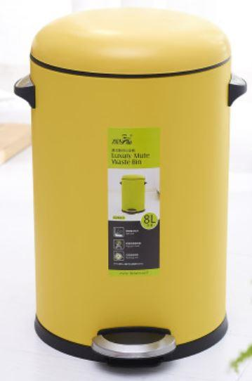 Oscar Step Bin - 12L (Yellow), DASH - HippoMart.SG - Premium Item at Direct Factory Price