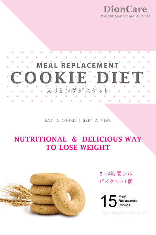 DionCare NutriGold Meal Replacement Cookie (15pcs), DionCare - HippoMart.SG - Premium Item at Direct Factory Price