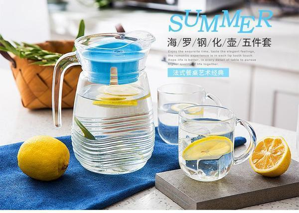 Luminarc Heat-resistant Glass Pitcher with 4 pcs Glass Cup Gift Box, HippoMart  - HippoMart.SG - Premium Item at Direct Factory Price