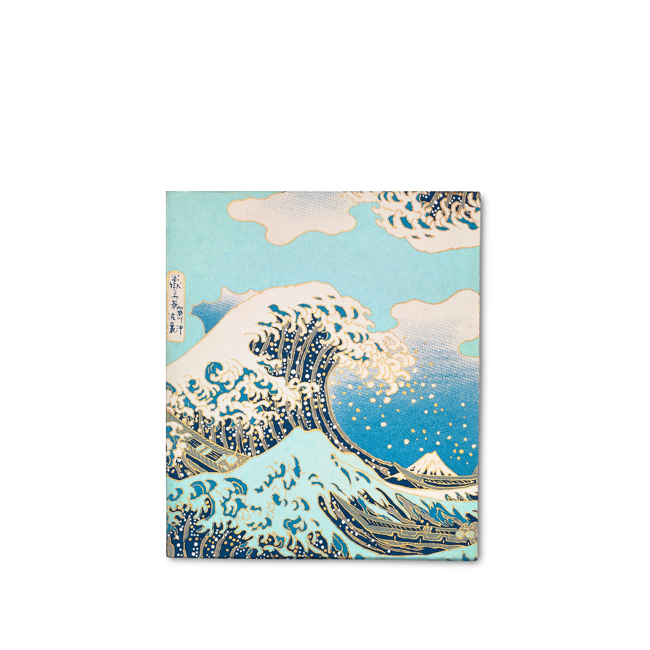 Handprinted Japanese Chiyogami Covered Sketchbook, Blue Wave