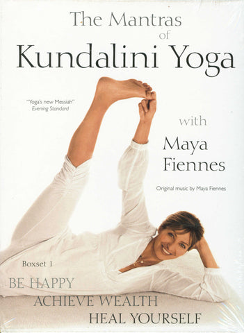the mantras of kundalini yoga maya fiennes