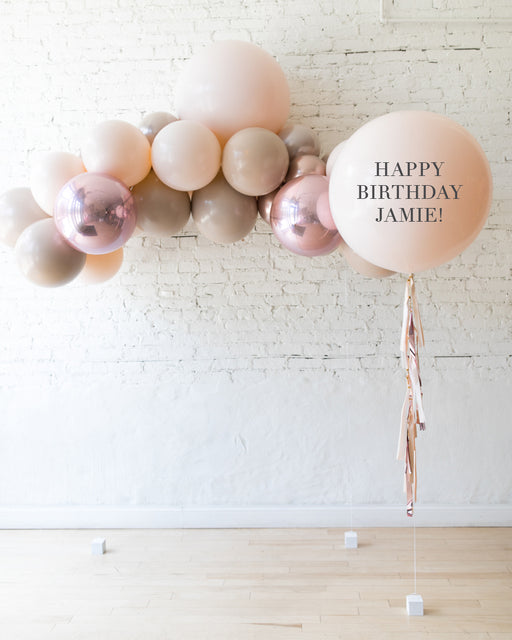 Glam Tan - Floating Balloon Arch and Personalized Giant Balloon Set