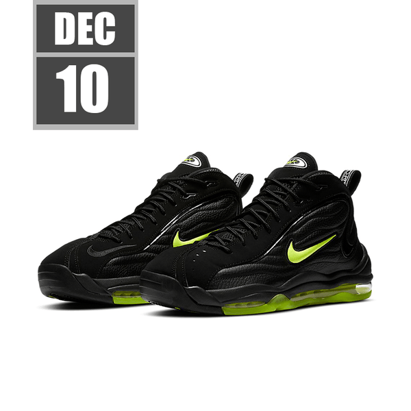 "[2020/12/10] [DA2339-001] Nike Air Total Max Uptempo ""Black Volt"""