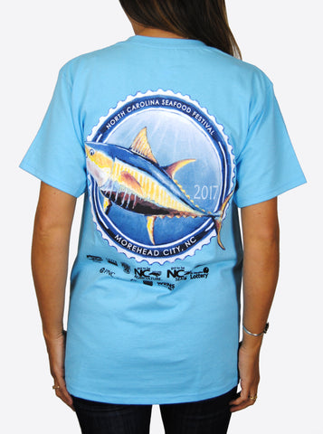 31st Annual Short Sleeve- Blue Horizon