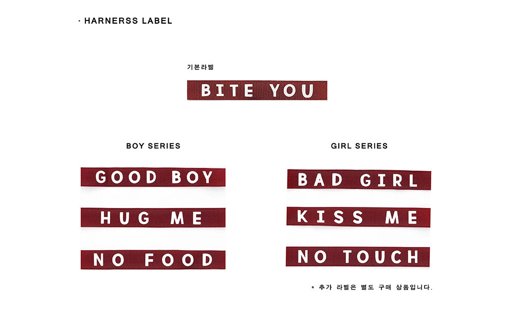 Label Harness | Wine