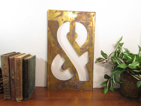Industrial Brass Stencil &, 16 Inch, Gallery Wall Metal Ampersand