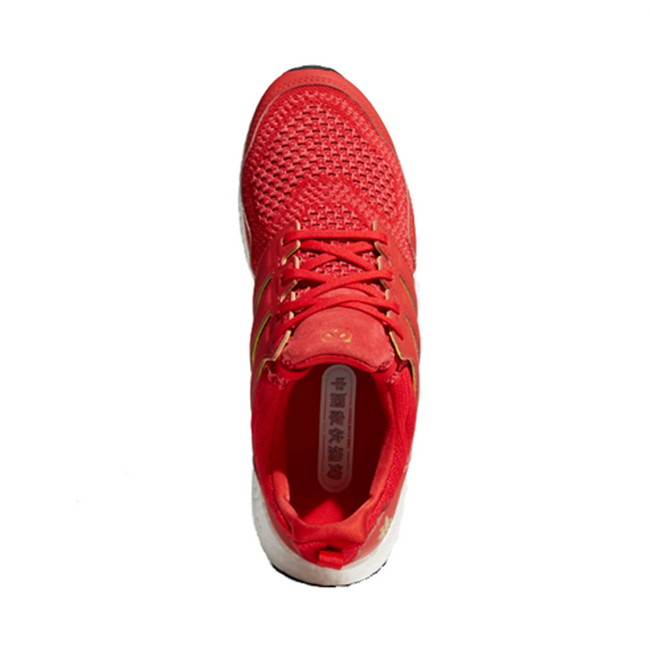 adidas ultra boost eddie huang cny scarlet red black gold white f36426 men mens chinese new year ultraboost running shoe 2019 rare limited shoes