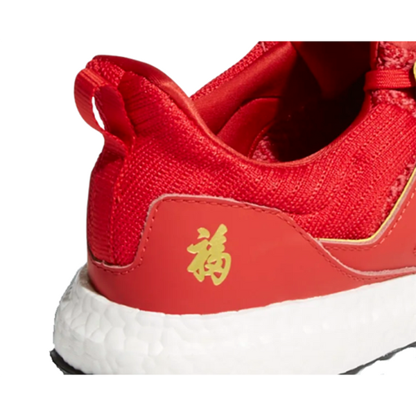 Adidas Ultra Boost Chinese New Year Mens | Store