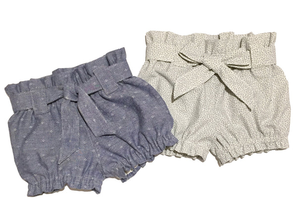 Belted Shorties<br>(4 colors)