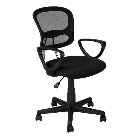 OFFICE CHAIR - BLACK MESH JUVENILE / MULTI-POSITION  MN-7260
