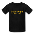 """Bazinga"" - Kids' T-Shirt - T-Shirt - ScienceT-Shirts"