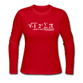 """I Ate Pi"" (white) - Women's Long Sleeve T-Shirt - Long Sleeve Shirt - ScienceT-Shirts"