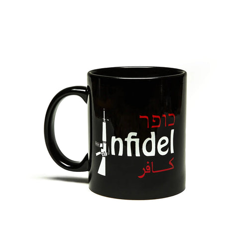 Jews Can Shoot 12 oz Double Wall Stainless Steel Coffee Mug