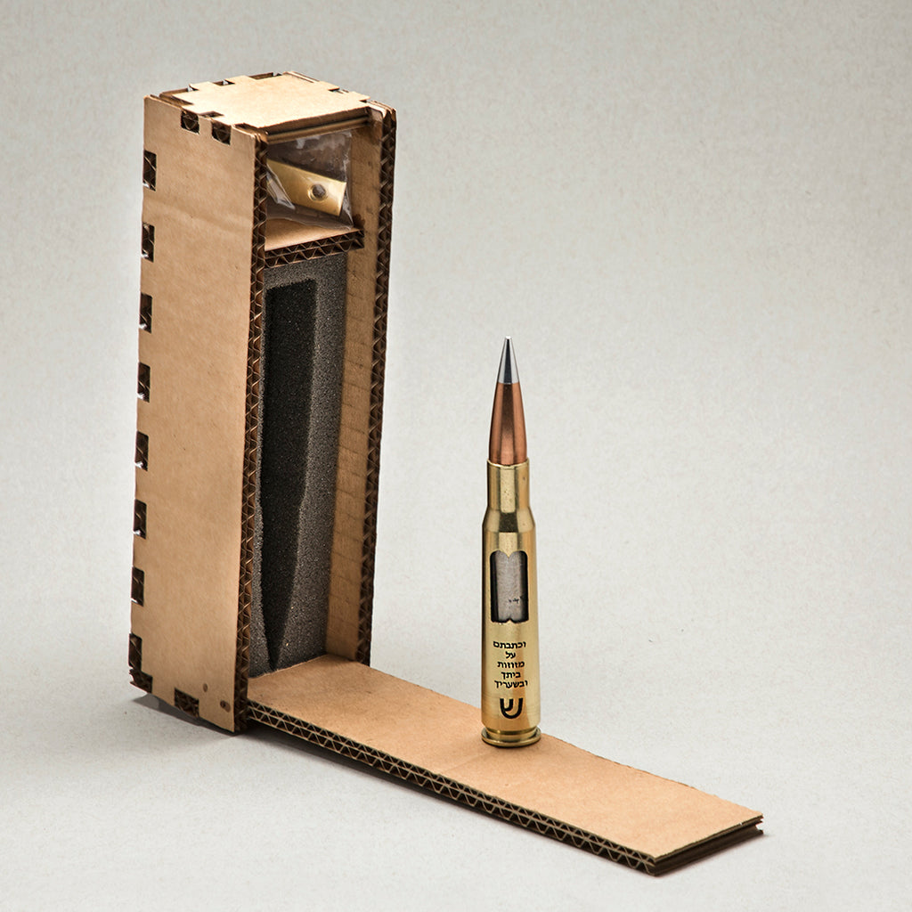 50 Cal Mezuzah by Jews Can Shoot