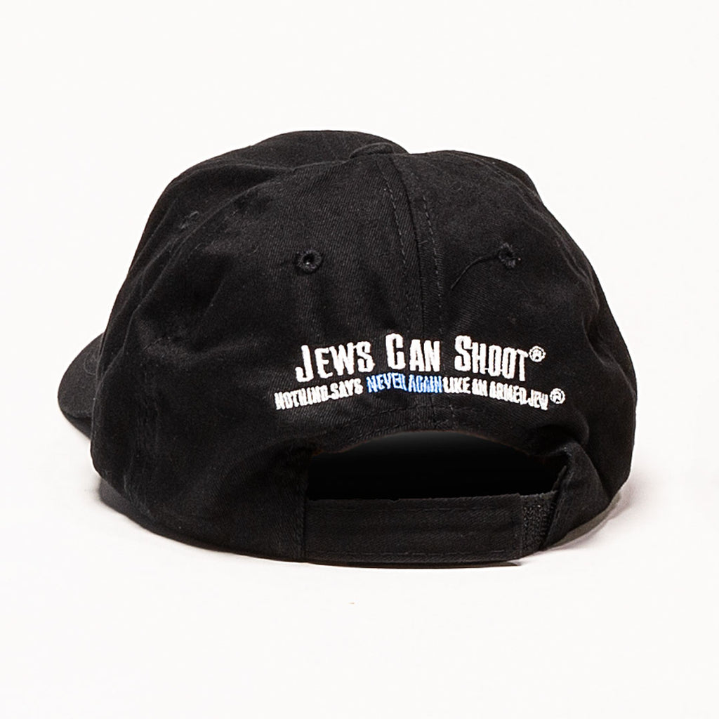 """Again? Never"" ball cap"