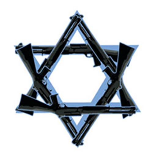 www.thearmedjewmarketplace.com
