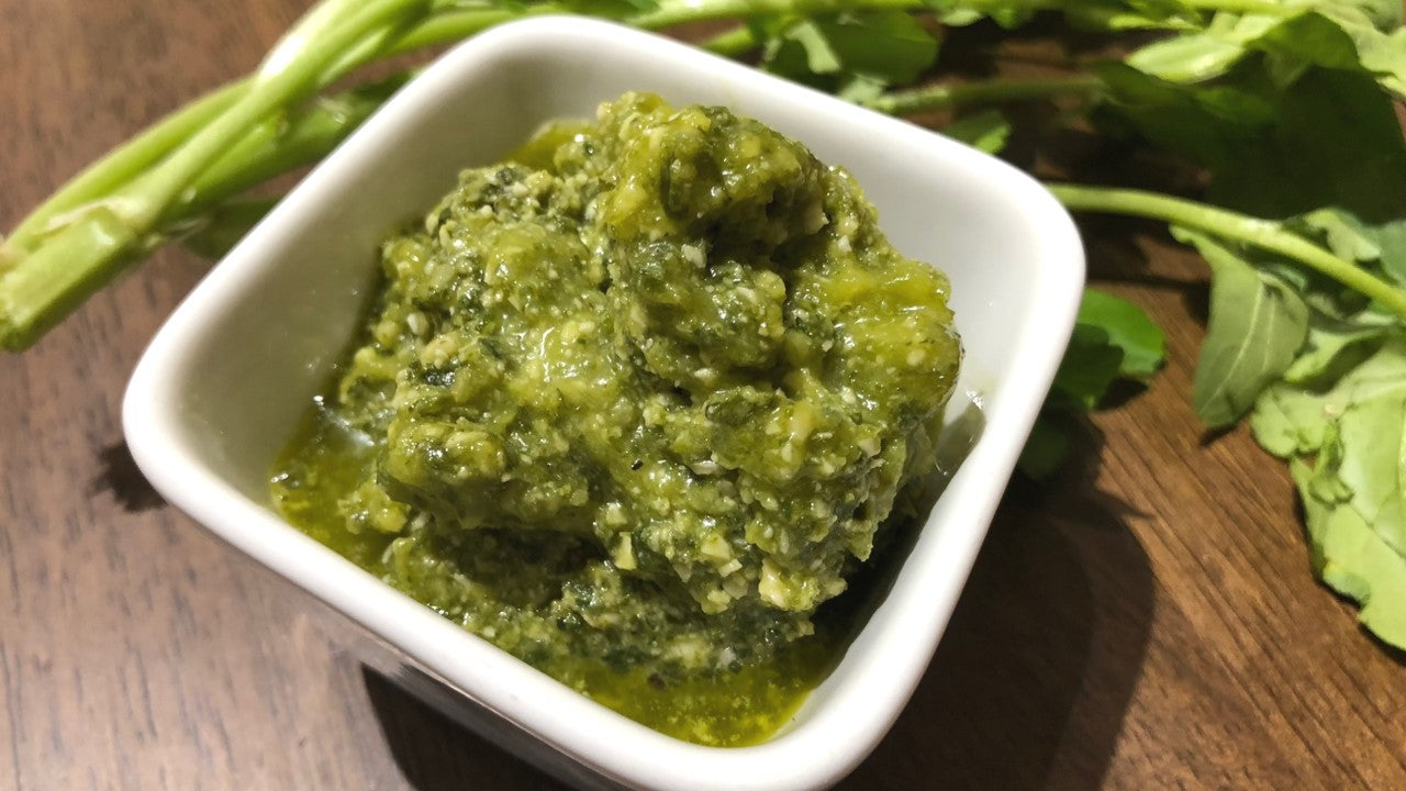 Simple Watercress Pesto (vegan)