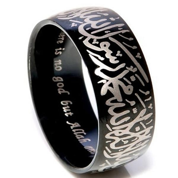 Black Steel Shahada Ring