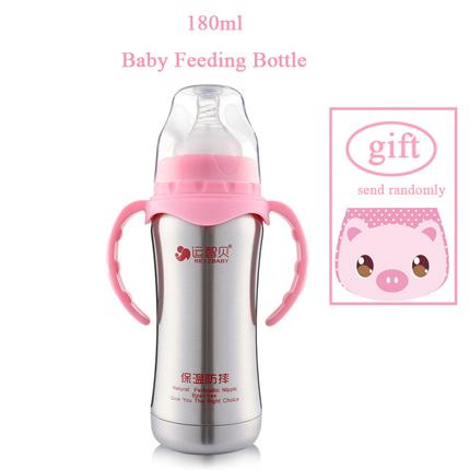 Brand High Quality Baby Feeding Bottle 304 Stainless Steel Thermos Handle Nipple Straw Insulation Cup 3-in-1 Baby Nursing Bottle