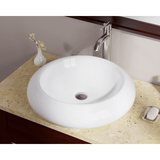 "Polaris 19 7/8"" Pillow Top Porcelain Round Bathroom Vessel Sink - White P021VW"