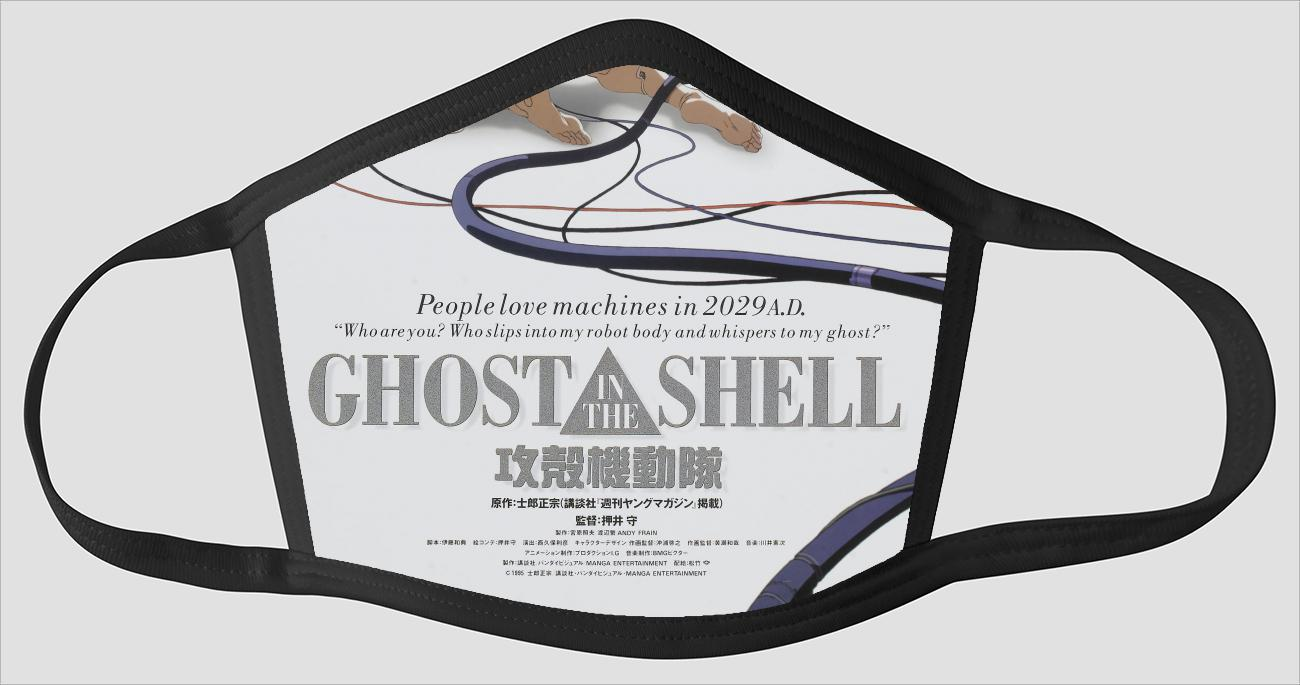 Movie Poster 22   Ghost In The Shell - Face Mask