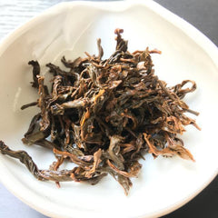 Unsmoked Lapsang Souchong wet leaf