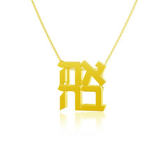 Ahava Pendant Necklace - Gold Plated