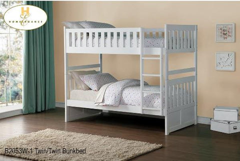 B2053W Single over Single Bunk Bed - Mike the Mattress Guy