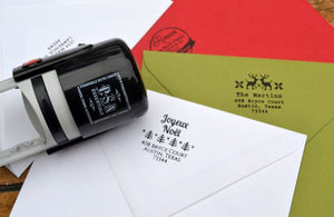 Personalized Stamper-Mountains