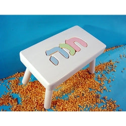 Step Stool-White Personalized Hebrew Name only